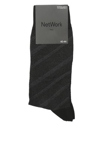 Network Siyah Antrasit Çorap